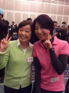 増田明美さんと一年ぶりに♪