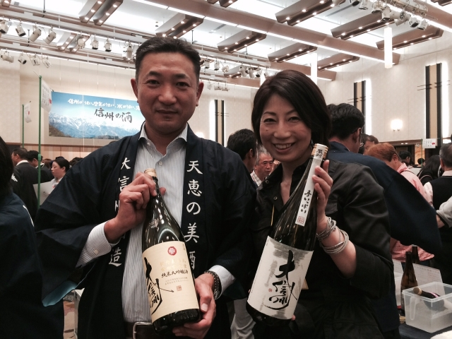 【長野の酒メッセ 2015】天恵の美酒 大信州酒造株式会社