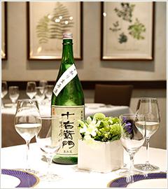 女子のための日本酒イベントin京王プラザホテル