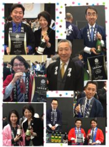 160419ワイングラスでおいしい日本酒表彰式①