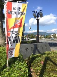 ブータン陸上・スカッシュ日本代表選手らへのスポーツ栄養