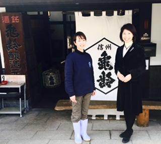 上田市にある岡崎酒造にお邪魔しました!