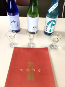 170628秋田酒造④