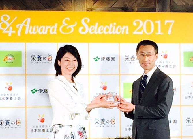 84 (栄養) Selection ゼスプリ賞を受賞しました!