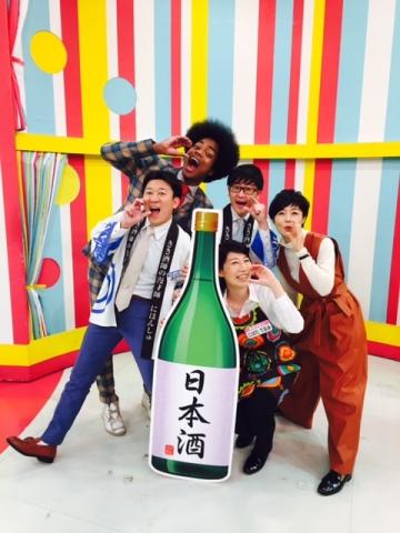 NHK 『あさイチ』スゴ技Qに出演しました!