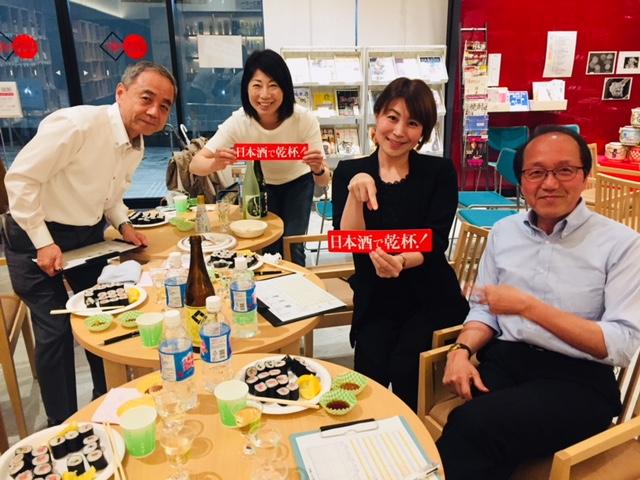 日本酒ペアリング勉強会