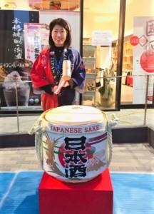 「日本酒WEB講座」&「ランチ&情報交換会vol.3募集」〆切のおしらせ