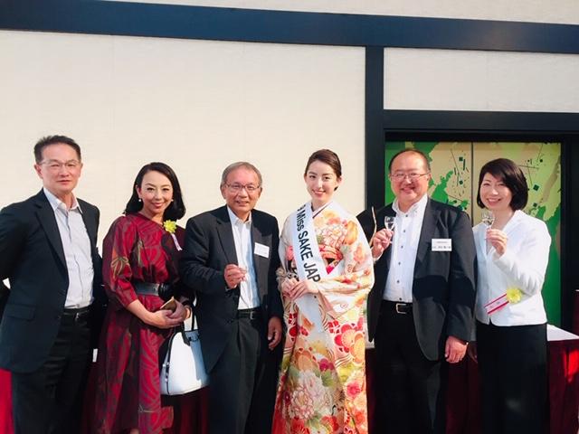 日本酒造組合中央会 第66回総会懇親会パーティ