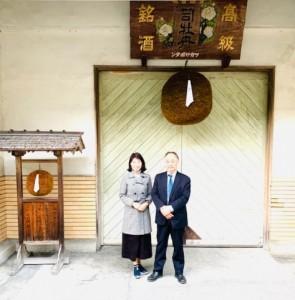 司牡丹酒造株式会社 訪問